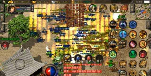 中级暗黑版本传奇里玩家PK战斗的技巧
