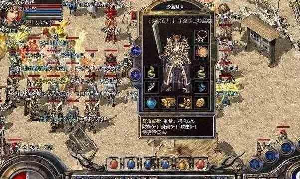180【超变态传奇私服中王者重生】百城神殿全攻略