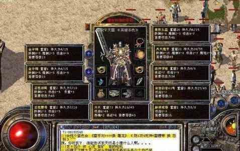 如何把单职业传奇手游版里战士使用到极致?