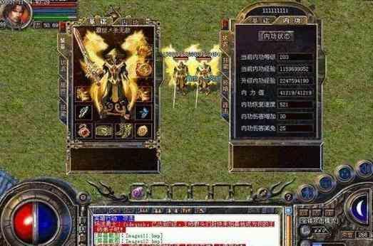 刚开一秒韩版传奇里游戏中利用锦囊持续升级