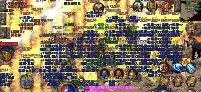 传奇sf发布网的战士极限操作杀道士