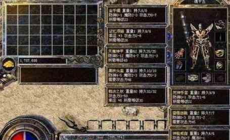 浅析传奇官方网站中幻境十层这个终极宝物地区