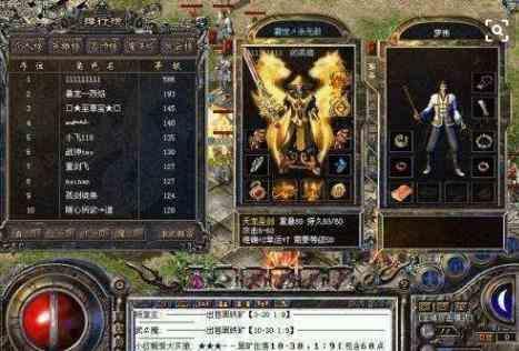 传奇世界中变传奇私服中平民玩家获取高级装备攻略
