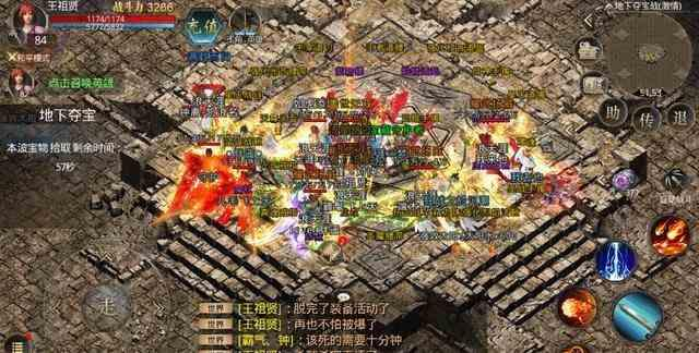1.76四区•凤天之战前夜,玛法单职业传奇手游的局势突变
