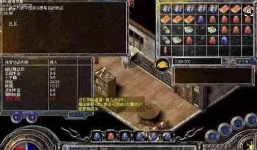 单职业传奇手游里资深玩家分享道战PK不同组合的技巧