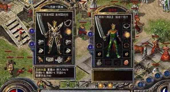 讨论传奇sf发布里道士在游戏中的位置