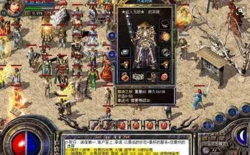 不堵复活不守迷失传奇最新版本的皇宫之攻城战