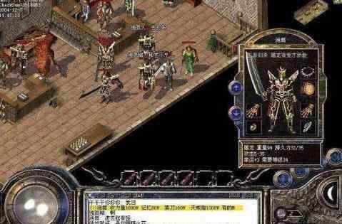 变态传奇私服网站里战士玩家分享玩转牛魔洞的心得
