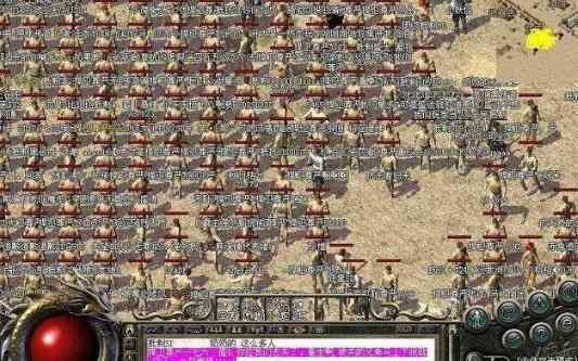 迷失传奇版本中战士如何在游戏中升级