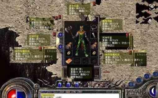 超变态传奇手游里战士完全可以秒杀法师