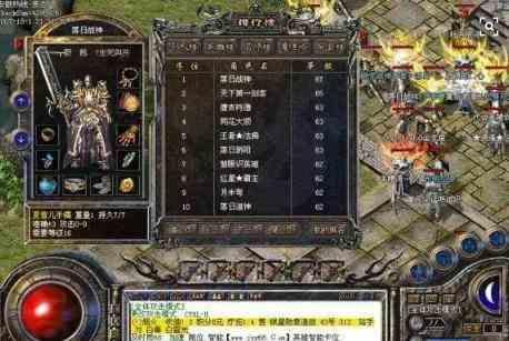 韩版1.76超变传奇单职业中特色玩法探秘