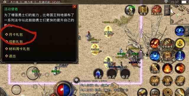 传奇酒鬼中玩家在游戏中打BOSS的一些建议