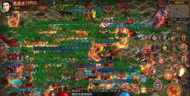 讲解超变态传奇65535中游戏中转身有什么作用