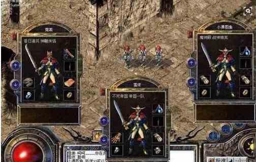 暗黑版本传奇里资深玩家谈怪物攻城的心得