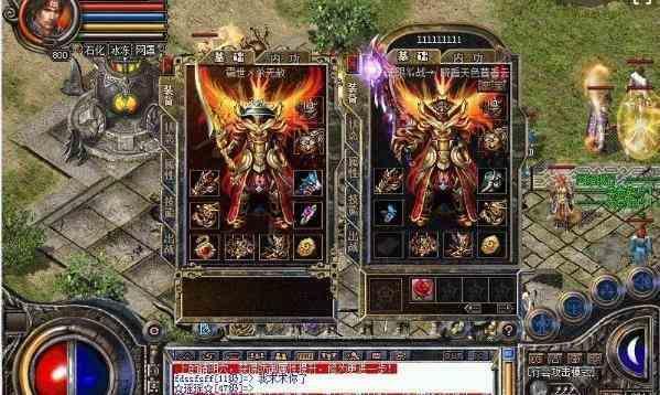 超级变态传奇中游戏达人谈升级装备的方法